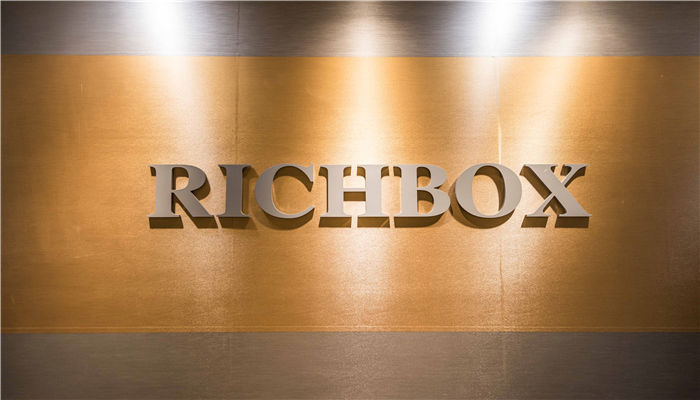 RICHBOX(瑞铂中心)